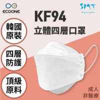【ECOONE】韓國製造KF94成人款/孩童款立體四層口罩(25入/盒)