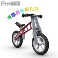 【FirstBike】FirstBIKE德國高品質設計STREET街頭版兒童滑步車/學步車-火箭紅