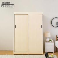 【南亞塑鋼】5.2尺二推/拉門塑鋼衣櫃(白橡色)