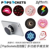 PopSockets 泡泡騷 正品 氣囊 手機支架 自拍神器 抖音必備 車架 捲線器 多功能