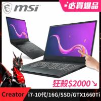 MSI 微星【贈M365】Creator 15 A10SDT-073TW 15吋創作者觸控輕薄筆電(i7-10750H/16G/1T SSD/GTX 1660Ti)