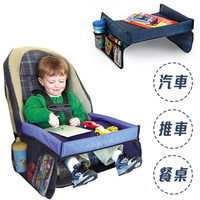 嬰兒手推車吃飯桌 多功能兒童收納折疊桌 汽車安全座椅 防水玩具托盤 HB09124 好娃娃