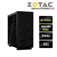 【NVIDIA】I5六核{約瑞科}RTX3060-12G獨顯電玩機(I5-10400/微星B560/32G/1TB_M.2)