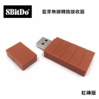 【Nintendo 任天堂】八位堂 8BitDO Switch 副廠 藍芽無線轉換接收器 可連接SWITCH、PS4、XBOX手把(紅磚色)