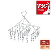 【T&C】304不銹鋼方型吊襪架(25夾)
