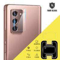 【T.G】SAMSUNG Galaxy Z Fold2 鏡頭鋼化玻璃保護貼