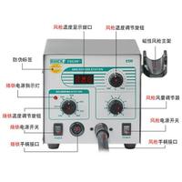 快克706w 熱風槍拆焊臺恒溫可調溫數顯大功率高頻二合一電烙鐵 MKS薇薇