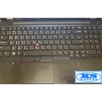 聯想 Lenovo ThinkPad P51 鍵盤膜 Lenovo P51  Lenovo P71 保護膜【KS優品】