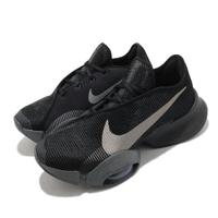 【NIKE 耐吉】訓練鞋 Zoom SuperRep 2 男鞋 氣墊 舒適 避震 健身房 運動 球鞋 黑 灰(CU6445-001)