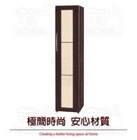 【綠家居】杜亞 環保1.5尺南亞塑鋼單門高衣櫃/收納櫃
