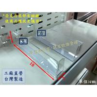 [現貨] 特製 L型隔板 商品隔板 L型壓克力板 (含磁鐵)
