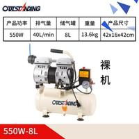 空壓機奧突斯空壓機小型氣泵空壓機空氣壓縮機靜音無油木工噴漆沖氣泵