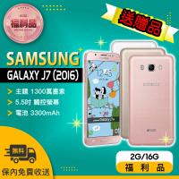【SAMSUNG 三星】J710 2G/16G GALAXY J7 2016 福利品手機(贈 防水袋)