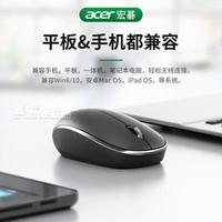 無線滑鼠acer宏碁無線藍芽滑鼠靜音無聲【薇格嚴選】