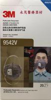 3M 9542V 折疊式防顆粒物口罩 1盒/20個