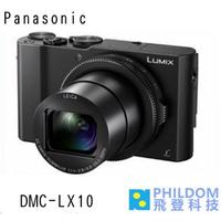 國際牌 Panasonic DMC-LX10 LX10 類單眼 登錄送原電