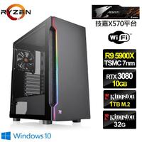 【技嘉平台】R9十二核{亢龍魔將IIW}RTX 3080獨顯水冷Win10電玩機(R9-5900X/32G/1TB_SSD)