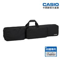 【CASIO 卡西歐】原廠88鍵薄型電鋼琴琴袋(SC-800P)