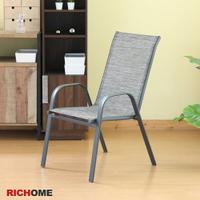 休閒椅   庭院椅   戶外餐椅   餐椅   【RICHOME】CH1248   《松森庭院椅(只有椅子)》