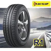 登祿普R1 195/55R15 輪胎 DUNLOP SP TOURING R1