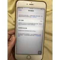 iphone6s plus 二手 I6s+ iPhone 6splus 二手 6s+ 64g 玫瑰金