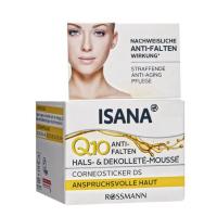 德國 Isana Q10膠原蛋白緊緻美頸霜