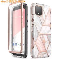 ♥lvy手機配件優選♥i-Blason Cosmo保護殼,適用於Google Pixel 4 5