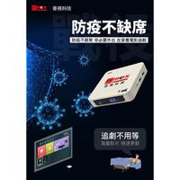 我最便宜 普視電視盒 4g/64g 元博 PVBOX 旗艦版 普視盒子 澳德P6語音遙控器