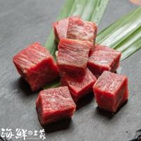 日本和牛骰子牛(110g/包)【海鮮主義】●軟嫩多汁、入口即化 ●牛肉(原肉切割)