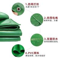 古希尼 戶外防雨布加厚防水帆布防曬遮陽隔熱油布三輪貨車PVC篷布
