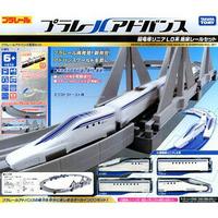 TAKARA TOMY PLARAIL advance 超導線性L0系列高架導軌組 新幹線 鐵道王國 日本進口【預購】【星野日本玩具】