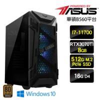 【華碩平台】I7八核{戰地聖歌W}RTX3070TI電競Win10主機(I7-11700/16G/512G SSD/RTX3070TI/Win10)