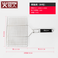 燒烤網 304不鏽鋼烤魚網 商用大號烤魚夾子網夾板加粗燒烤工具用品【WY6111】