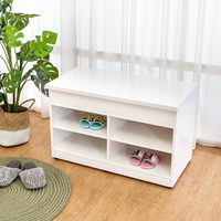 【BODEN】防潮防蛀 防水塑鋼2.8尺開放式座鞋櫃/穿鞋椅(白色)