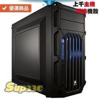 AMD R9 3900X【1 保銳 安耐美 超靜銅魔 TGA特仕版 700W 銅 0D1 電腦 電腦主機 電競主機 筆電