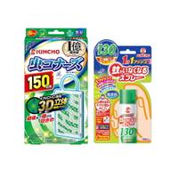 KINCHO日本金鳥噴一下12hrs防蚊噴霧130日+防蚊掛片150日(噴掛組)