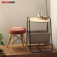 【RICHOME】橄欖球運動造型餐椅/造型凳/造型椅/休閒椅(多功能用途)