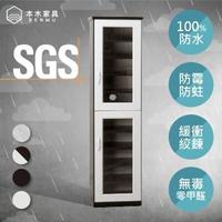 【本木】防潮/抗蟲蛀/可水洗 緩衝塑鋼加高雙門鞋櫃/收納櫃
