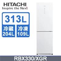 【日立】313公升雙門左開(與RBX330同款)冰箱XGR漸層琉璃黑RBX330LXGR(送基本運送+安裝)