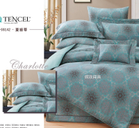 【嫁妝寢具】TENCEL  60支頂級100%天絲.四件式床包組搭配鋪棉被套/另有加大/高35cm