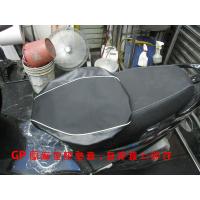山葉錦昌機車-光陽GP125座墊套 座墊皮 坐墊皮 專用款直上