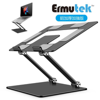 【Ermutek】鋁合金雙軸摺疊式筆電支架平板支架/NB筆記本電腦散熱架/可攜式多用途筆電增高架(深灰色)