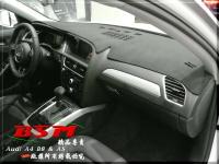 BSM|黑色仿麂皮材質避光墊|Audi A4 S4 RS4 B5 B6 B7 B8 B9 ABT S-Line