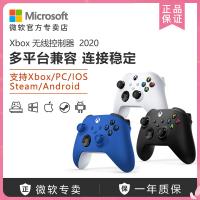 微軟Xbox無線控制器2020冰雪白/磨砂黑/波動藍手柄Xbox Series X/S PC遊戲手柄Xbox One X