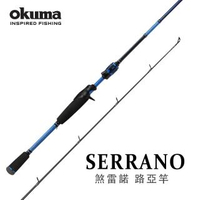【OKUMA】Serrano 煞雷諾 槍柄路亞竿-7.3呎M(溪流、黑鱸、黑鯛、海水根釣適用)