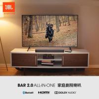 【JBL】Bar 2.0 ALL IN ONE 家庭劇院喇叭 SOUNDBAR(英大公司貨享保固)