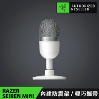 【Razer 雷蛇】Seiren Mini Mercury★魔音海妖 MINI 麥克風-白色