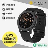 【Amazfit 華米】GTR 特仕版智慧手錶 - 42mm 黑(台灣原廠公司貨)
