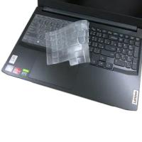 【Ezstick】Lenovo IdeaPad Gaming 3 15ACH6 奈米銀抗菌TPU 鍵盤保護膜(鍵盤膜)
