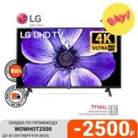 """TV 43"""" LG 43UN70006la 4K SmartTV 43UN70006 43UN7000 43 inch television LG UN70 43'' 4K Smart UHD TV"""